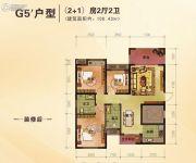汇荣・桂林桂林2室2厅2卫0平方米户型图