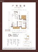 融创・九棠府2室2厅1卫97平方米户型图