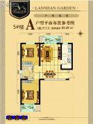 碧水蓝天Ⅱ期蓝山花园2室2厅1卫91--97平方米户型图