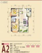 桐洋新城2室2厅1卫85平方米户型图