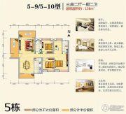 神憩乾珑3室2厅2卫138平方米户型图