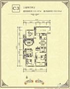 碧海一家名城3室2厅2卫102--131平方米户型图