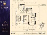 恒大龙江翡翠3室2厅2卫104平方米户型图
