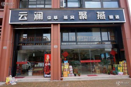 中国铁建万科・江湾城