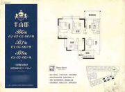 半山郡3室2厅2卫92--100平方米户型图