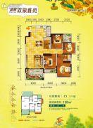 富林双泉雅苑4室2厅2卫120平方米户型图