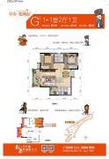 彰泰滟澜山1室2厅1卫61平方米户型图