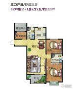 百合金山3室2厅2卫111平方米户型图
