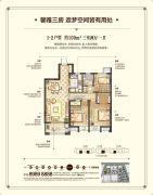 华润中心 高层3室2厅1卫109平方米户型图