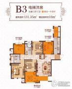 蓝庭印象3室2厅2卫131平方米户型图