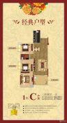 中央华府3室2厅1卫117--122平方米户型图