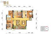 北大资源颐和翡翠府4室2厅2卫128平方米户型图