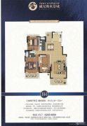 威尼斯水景城3室2厅2卫120--133平方米户型图