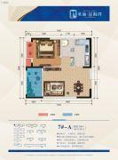 鸿都・英伦星海湾1室1厅1卫0平方米户型图