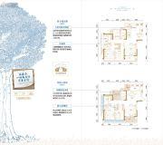 金茂国际生态新城4室2厅2卫141平方米户型图