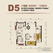 大川壹江城C调2室2厅1卫63平方米户型图