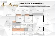 樊华广场3室2厅1卫94平方米户型图