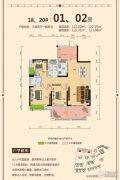 翡翠湾花园3室2厅2卫122平方米户型图