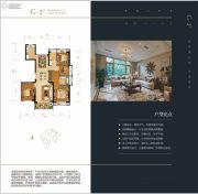 金科江湖海4室2厅2卫142平方米户型图
