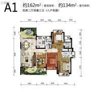 雅居乐原乡4室2厅3卫162平方米户型图