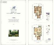 华宇小泉雅舍4室2厅3卫113平方米户型图