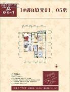 枫林水岸豪庭3室2厅2卫132平方米户型图