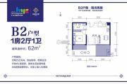 海雅缤纷城1室2厅1卫62平方米户型图