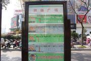 扬州万达广场交通图