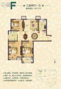 东湖湾3室2厅1卫117平方米户型图