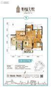 恒福天悦花园2室2厅2卫97--98平方米户型图