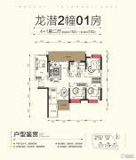仁海・海东国际4室2厅2卫162平方米户型图