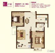 锦绣江南2室2厅1卫88平方米户型图