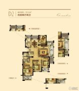 城发云锦城4室2厅2卫136平方米户型图