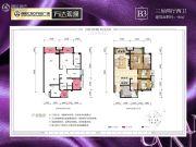 CBD万达广场万达观澜3室2厅2卫98平方米户型图