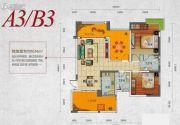 国奥村2室2厅1卫83平方米户型图