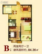 港利・锦绣江南2室2厅1卫84平方米户型图