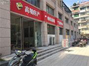 高圳明珠新城实景图