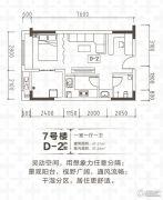 中冶城邦国际1室1厅1卫47平方米户型图