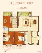 千田新开元3室2厅2卫153平方米户型图