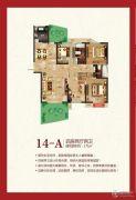 深业世纪新城4室2厅2卫171平方米户型图