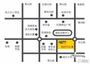 悦山国际交通图