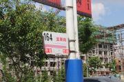 御翠湾交通图