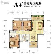九华新城3室2厅2卫126平方米户型图