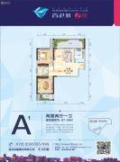 香港城二期2室2厅1卫96平方米户型图