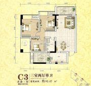 金山安居外滩3室2厅1卫92平方米户型图