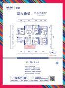 美来美城市广场3室2厅2卫133平方米户型图