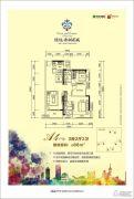 绿地香树花城3室2厅2卫88平方米户型图