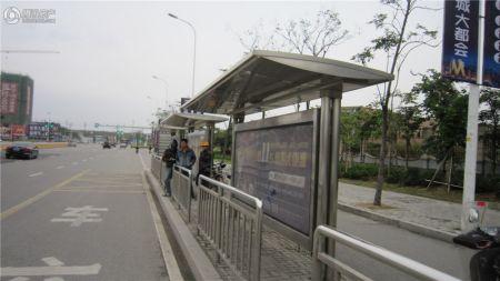 三迪・南站1品