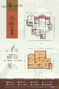 安厦漓江源著4室2厅3卫240平方米户型图