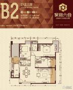 保利・六合3室2厅2卫129--150平方米户型图
